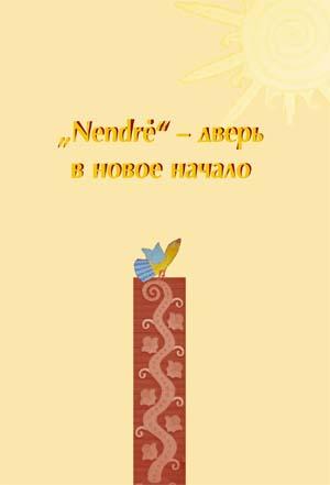 Nendre_ryska_72