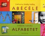 Litauisk-svenska alfabetet