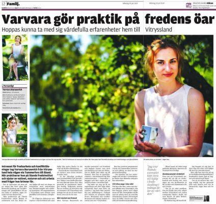 AT 28.7.2014 Varvara