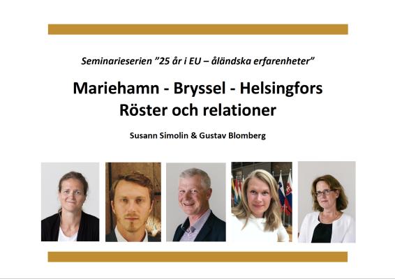 Seminarieserie 25 år i EU - del 1